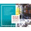 """Лаборатория вакуумных технологий плюс"""" (ООО """"ЛВТ+"""") примет участие в международной выставке ExpoCoating 2021."""