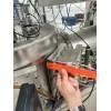 Вакансия: Наладчик вакуумного оборудования (инженер)